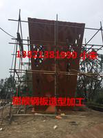 耐候锈钢板5